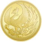 天皇陛下御即位記念 10万円金貨|参考イメージ
