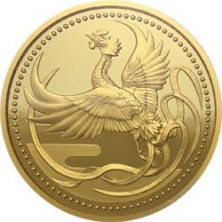 天皇陛下御即位記念 1万円金貨|表