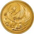 天皇陛下御即位記念金貨10万円|参考イメージ