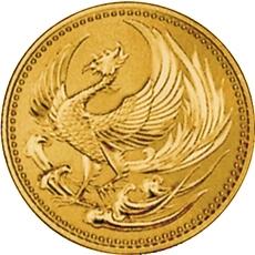 天皇陛下御即位記念金貨10万円|表