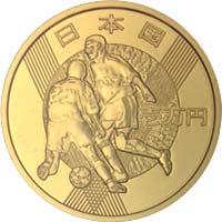 ワールド杯日韓共催記念金貨1万円|表