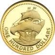 バルバドス 100ドル金貨|表