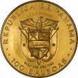 100バルボア金貨|裏