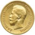 10ルーブル金貨|表