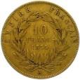 10フラン ナポレオン金貨|裏