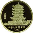 中国十二支金貨 卯年(兔)|裏