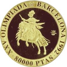 バルセロナ五輪記念80000ペセタ金貨 (ディエゴ・ベラスケスの「Equestrian Portrait of Prince Balthasar Charles」)|表