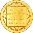 オランダ 1ダカット金貨|裏