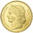 スイス 20フラン金貨|表