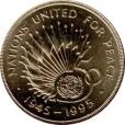 国際連合設立50周年記念2ポンド金貨|裏