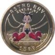 鉄腕アトム誕生記念500ドル金貨|表