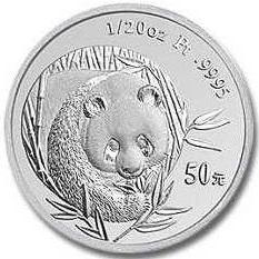 1/20oz プラチナパンダコイン|表