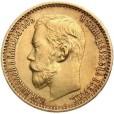 5ルーブル金貨|表