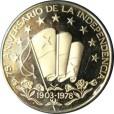 パナマ独立75周年75バルボア金貨|表
