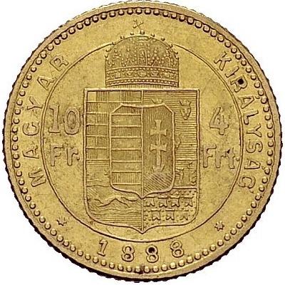 ハンガリー 1888 4フォリント金貨/10フラン金貨 フランツ・ヨーゼフ1世|裏