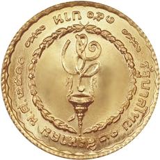 150バーツ金貨 シリキット女王|裏