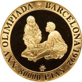 バルセロナオリンピック記念  80000ペセタ金貨|表