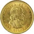 コスタリカ 10 コロン金貨|表
