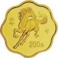 1/2oz 中国十二支金貨 午年(馬)|表
