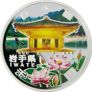 地方自治法施行60周年記念貨幣 千円銀貨 岩手県|裏