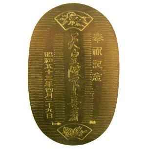 高く金貨を買うお店なら【金貨買取本舗】までお問い合わせください。どこよりも高く金貨を買う買取店です