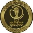 ワールドカップ日韓共催記念金貨|裏