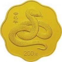 中国十二支金貨 1/2oz 巳年(蛇) 2001年 スカラップ型|表