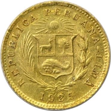 ペルー 1/5リーブラ金貨|裏
