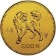 中国十二支金貨 戌年(犬)|表