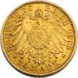 10マルク金貨 ヴィルヘルム2世|裏