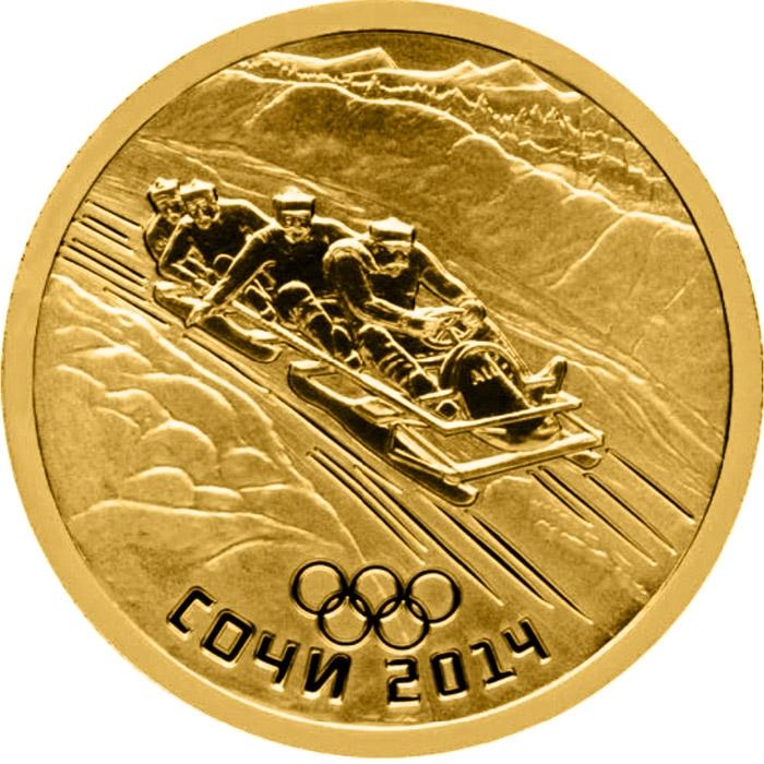 ソチ オリンピック記念 50ルーブル金貨 ボブスレー|表