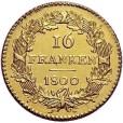 スイス 16フランケン金貨|裏