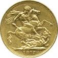 1872 ビクトリア ヤングヘッド ソブリン金貨|裏