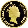 ツバルホース金貨 1/5oz(オンス)|表
