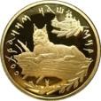 リンクス金貨 100ルーブル|表