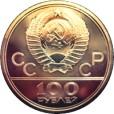 モスクワ五輪記念金貨 100ルーブル|表