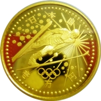 長野五輪冬季大会記念 1万円金貨 スキージャンプ|表