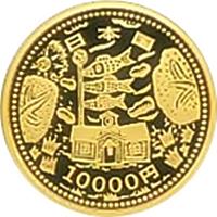 東日本大震災復興事業記念金貨(第二次発行分)|表