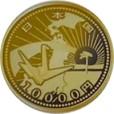 東日本大震災復興事業記念 1万円金貨(第三次発行分)|参考イメージ