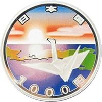東日本大震災復興事業記念 千円銀貨(第二次発行分)|表