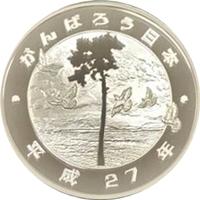 東日本大震災復興事業記念 千円銀貨(第一次発行分)|裏