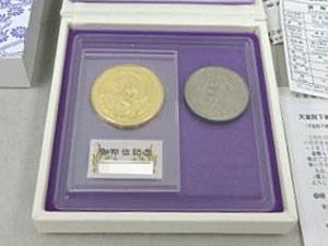 金貨の高額売却をお考えなら【金貨買取本舗】にお任せください!あなたの金貨をどこよりも高く買います!