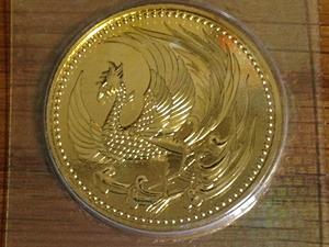 平成2年天皇陛下御即位記念10万円金貨