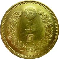 明治44年(1911年) 明治金貨 新二十圓|表