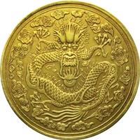 1906年 大清金幣|表