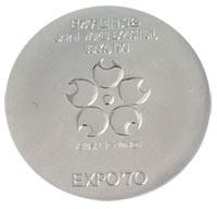 EXPO'70日本万国博覧会記念メダル(プラチナ)|表