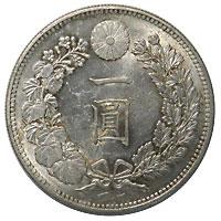 明治9年 貿易銀|表