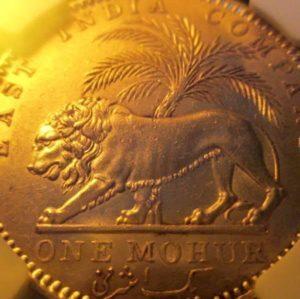 東インド会社 モハール金貨