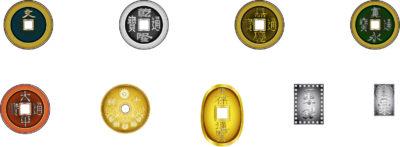 日本の古銭・金貨イメージ