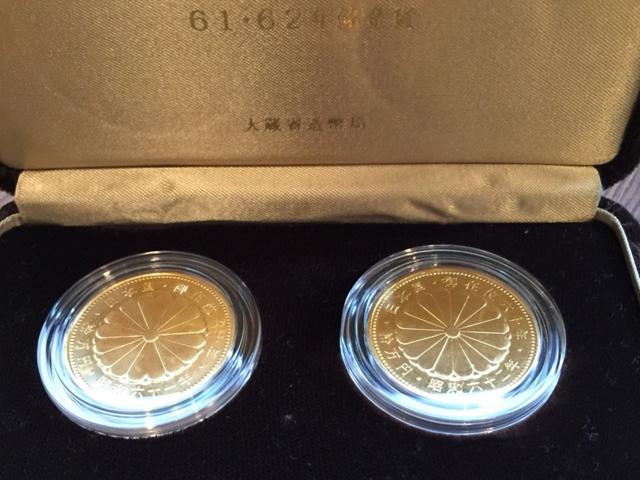 天皇陛下御在位60年記念貨幣 61・62年銘金貨 2枚セット